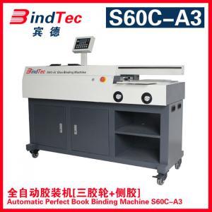 宾德S60C-A3 自动胶装机(三胶轮