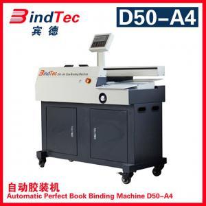宾德D50-A4 自动胶装机(单胶轮)