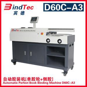 宾德D60C-A3 自动胶装机(单胶轮